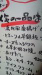 2010053021370000.jpg